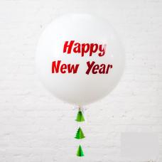 Большой шар С новым годом