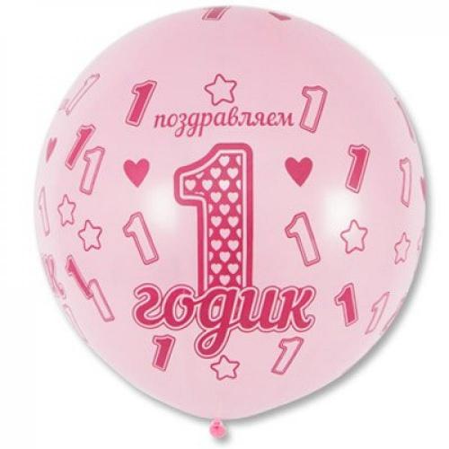 Большой шар на годик для девочки