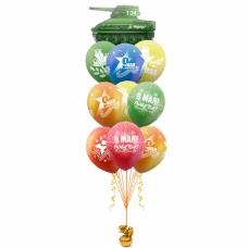 Букет из шаров с 23 февраля