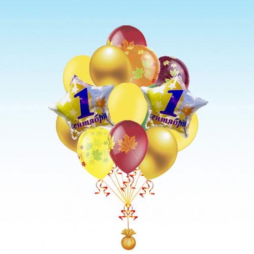 Букет из шаров на 1 сентября
