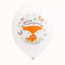 Воздушный шар Лисичка с ДР