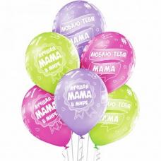 Гелиевый шар Лучшей маме