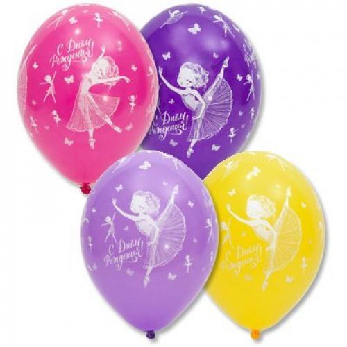 Воздушный шар с ДР Балерина