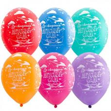 Воздушный шар до свидания детский сад