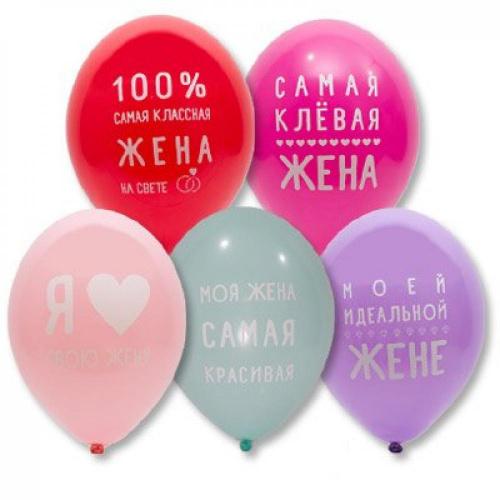 Воздушный шарик Жене
